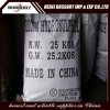 China Sodium Hydrosulfide 70% for leather treatment for sale