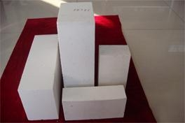 China Hot repair of fused silica brick for coke oven on sale