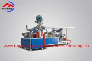 China TRZ-2012 automatic conical paper cone winding machine on sale