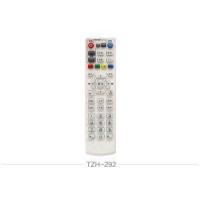 Custom Samsung Smart Tv Universal Rf Remote Control Codes