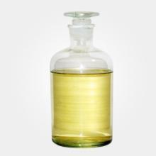 China Additive chemicals Lauryl dimethylamine oxide on sale