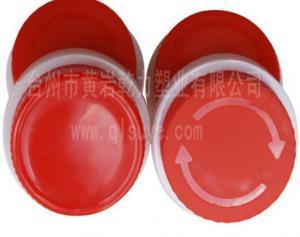 China 20 l pipe, edible oil bottle pet bottle preform, 250 g bottle preform, edible oil packaging on sale