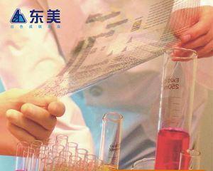 China china Soaping Agent Cleantex SA on sale