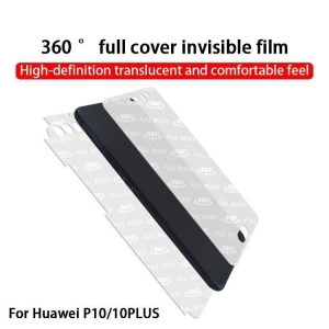 China Hots selling TPU full body Cellphone Case For Huawei P10 Plus Soft Cover film on sale