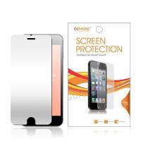 Okmore mirror screen protector