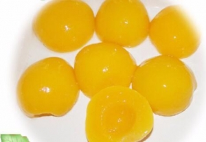 China 2016 Cheap canned peaches halves manufacturer wholesale price on sale