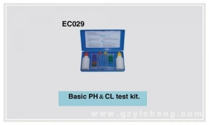China SWIMMING POOL FILTRATION Basic PH&CL test kit on sale