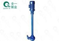 China NL type submerged sewage pump on sale