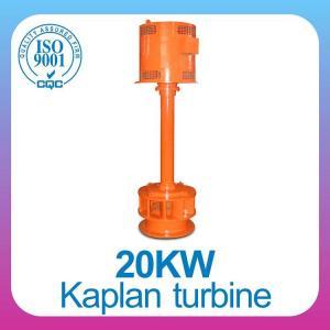 China Kaplan turbine supplier