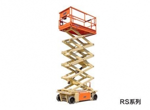 China RS electric street car scissor aerial platforms on sale