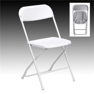 China Resin Plastic Folding PP Chair For Banquet And Event on sale