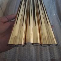 China High Quality Gold Coated Fused Silica Quartz Tube on sale