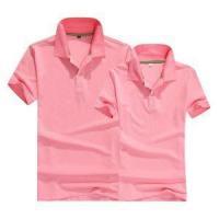Two Tone Brand CVC Polo Shirt for School Uniform