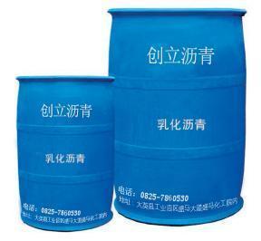 China emulsified asphalt on sale