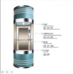 China Energy Saving Peaceful Panoramic Elevator on sale