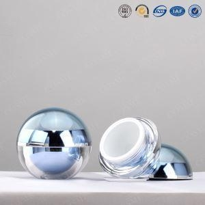 China round plastic acrylic double wall high quality cosmetic acrylic jar on sale