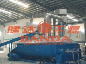 China Sodium Fluoride Chemical Hollow Paddle Dryer on sale