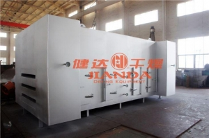 China Carbon Fiber Chemical Belt Dryer on sale