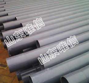 China Water Flow Plastic Pvc Pipe 20mm on sale