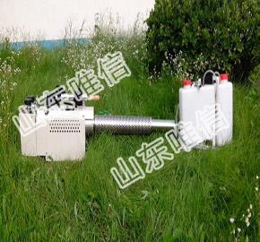 China Portable Mosquito Killer Fogging Machine / Fumigation Fogger on sale