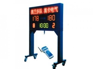 China Wireless remote control electronic scoreboard portable game on sale