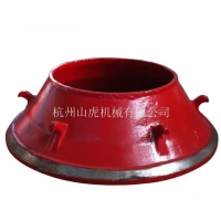China Cone crusher Bowl liner High manganese steel wear parts on sale