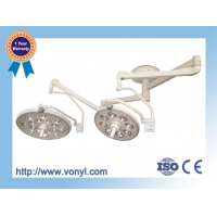 China FL720-520 Dual side arm surgery shadowless lamp on sale