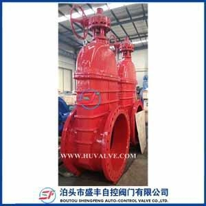 China gear operated gate valve on sale