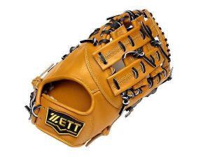 China ZETT Pro Elite 13 inch Brown First Base Mitt + BONUS US$ 199.99 on sale