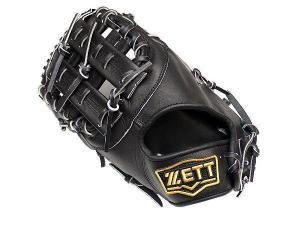 China ZETT Pro Elite 13 inch LHT Black First Base Mitt + BONUS US$ 199.99 on sale