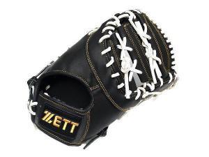 China ZETT Custom First Base Mitt for Mr. Haynes US$ 269.99 on sale
