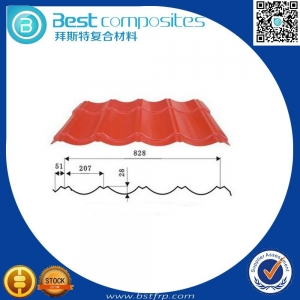 China frp translucent roofing sheets on sale