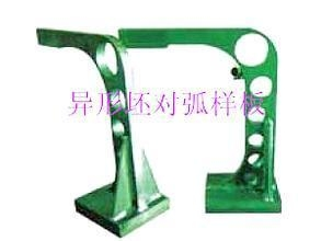 China The profiled billet continuous casting machine for arc model on sale