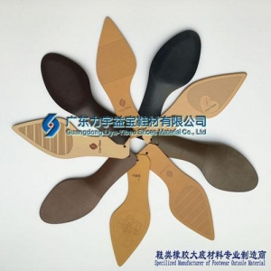 China Rubber Sheet with Various Colors for Shoe Neolite Rubber Sheet for Shoe Sole Rubber Bottom Material on sale