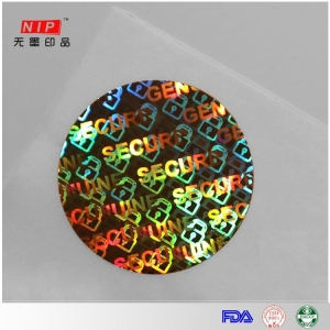 China General design Hologram anti-fake sticker for clothing label on sale