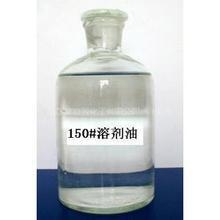 China Aromatic hydrocarbons on sale