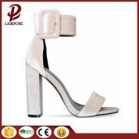 Roma elegant high heel faux suede sandals