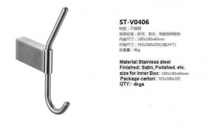China Clothes Hook Product Number: ST-V0406 on sale