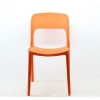 China Plastic Chairs Furniture PP plastic stackable chair for dining for sale