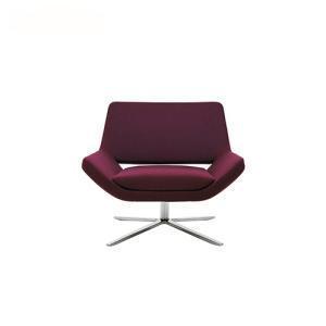 China Dining Chairs Jeffrey Bernett Metropolitan Fabric Lounge Armchair on sale