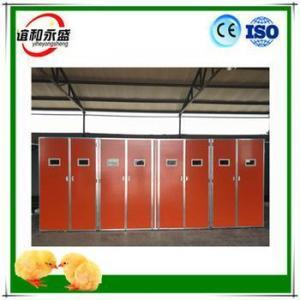 China YHYS-56320 eggs incubator hatchery machine with long working life high efficiency on sale