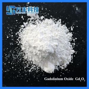 China Rare Earth Oxide Item Code: REO-Gd on sale