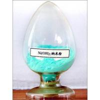 Ni(OH)2 18nm 99.98% Nano Materials