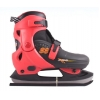 China Top quality adjustable sizes ice hockey skates for children model of 511 for sale