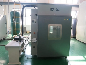 China High Accelerated Life Test and Highly Accelerated Stress Screening System HH-900-150 on sale