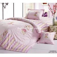 Bunney Girl Girls Bedding Sets For Kids