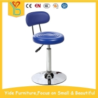 Adjustable swivel Bar stool high chair with backrest
