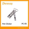 China Dog whistle Model: PC-06 for sale