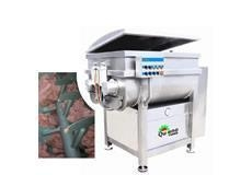 China JB(Vacuum)Mixer on sale