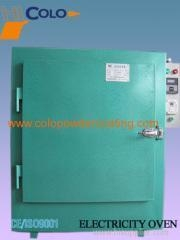 China lab oven curing oven drying oven on sale